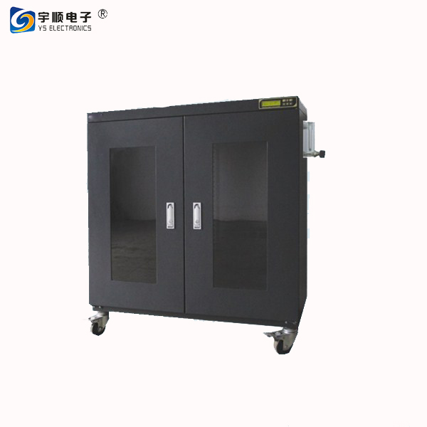 YUSHUNLI quality electric moisture proof cabinet,n2 gas chamber for clean room:YS320